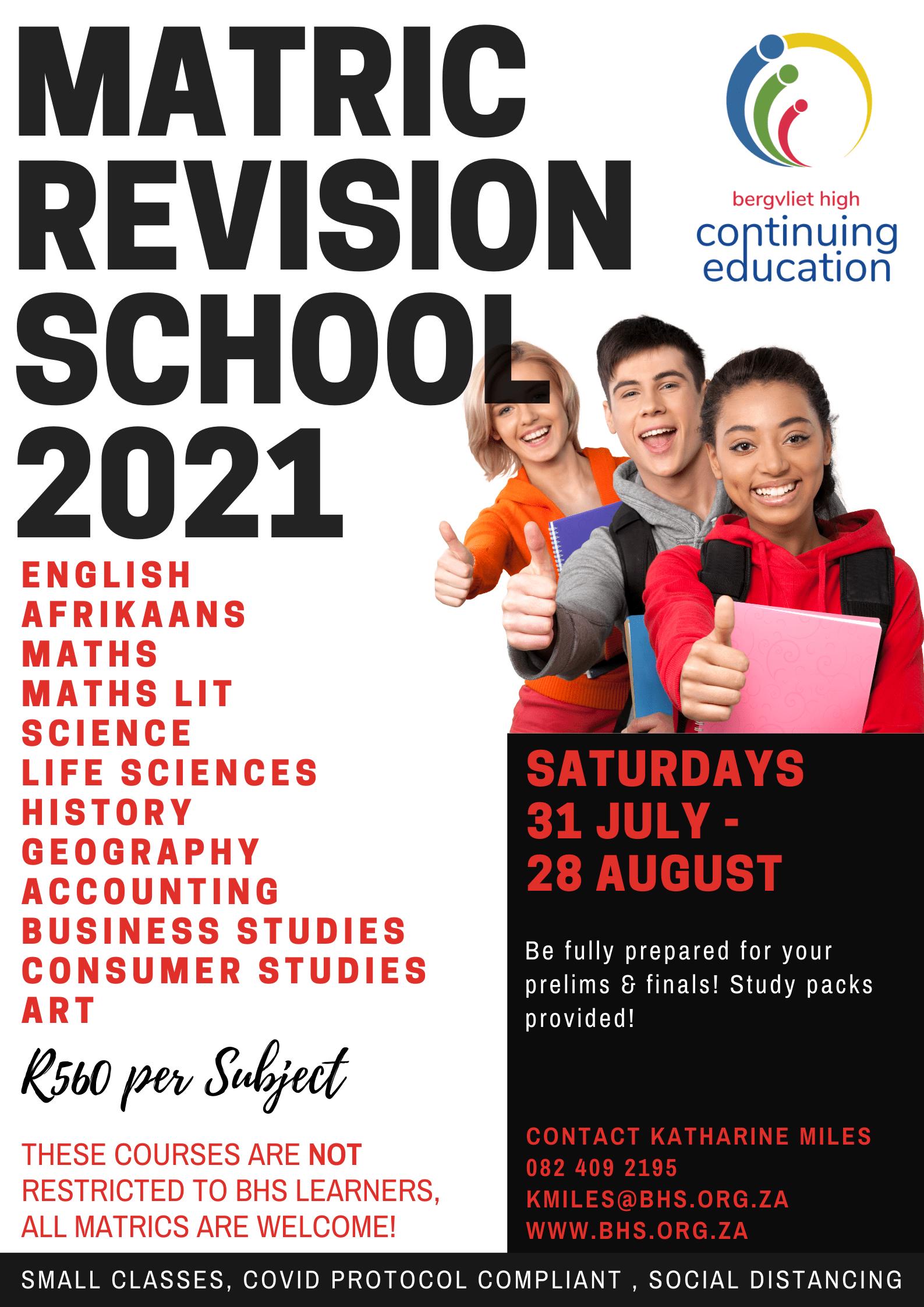 Revision School 2021